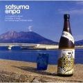 SATSUMA ONPA 〜薩摩音派〜