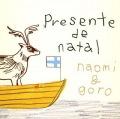 Presente de Natal〜bossa nova Christmas