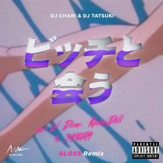 ビッチと会う (GLOSS Remix) [feat. Lil Domi, Kemy Doll & SAKURA]