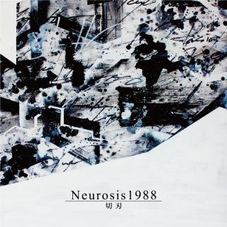 Neurosis1988
