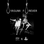 OYASUMI FOREVER