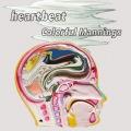 Heartbeat (PCM 48kHz/24bit)