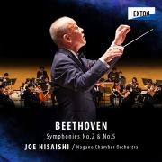 ベートーヴェン:交響曲 第 2番 & 第 5番