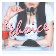 Re::choice