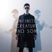 Infinite Creature