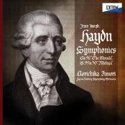 ハイドン:交響曲第 99番&第 30番「アレルヤ」&第 96番「奇蹟」&第 18番