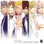 2×3!〜DUET CROSS THREE!〜 ㈽