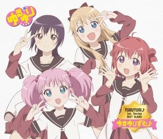 YURUYURI♪1St.Series BestAlbum ゆるゆりずむ♪【りますたぁば〜じょん】