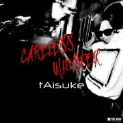 Careless Whisper (Extended Mix)
