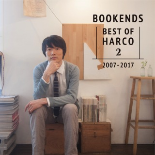 BOOKENDS -BEST OF HARCO 2- [2007-2017]