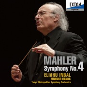 マーラー:交響曲 第 4番