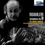 マーラー:交響曲 第 8番 「千人の交響曲」