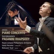 グリーグ:ピアノ協奏曲 イ短調 / ラフマニノフ:パガニーニの主題による狂詩曲