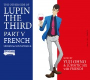 ルパン三世 PART V オリジナル・サウンドトラック 〜 FRENCH