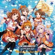 ゴキゲンParty Night (for Passion Idol)