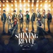 劇団シャイニング from うたの☆プリンスさまっ♪ 『SHINING REVUE』レビューソングコレクション
