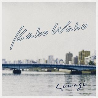 Kabo Wabo (24bit/48kHz)