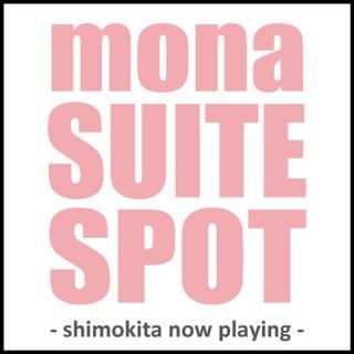 mona SUITE SPOT 〜shimokita now playing〜