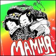 マンマ・リミックス〜愛してる愛してる〜