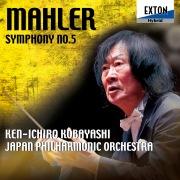 マーラー:交響曲 第 5番