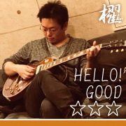 HELLO! GOOD ☆☆☆