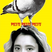 PETIT PETIT PETIT