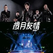 Brotherhood of Men Concert (Live)