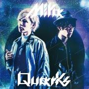耽溺ミラアジュイズム【Quarks盤】