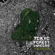 Tokyo Forest 24Hours(24bit/192kHz)