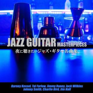 夜に聴きたいジャズ・ギター名曲集 - Jazz Legend Original Collection