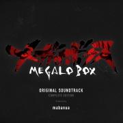 MEGALOBOX Original Soundtrack (Complete Edition)