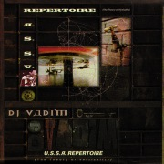 USSR Repertoire / The Theory of Verticality