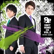 「8P」ユニットソングCD Vol.2