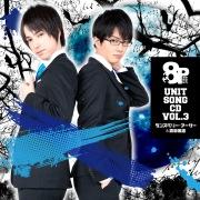 「8P」ユニットソングCD Vol.3