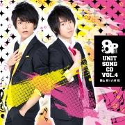「8P」ユニットソングCD Vol.4