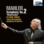 マーラー:交響曲 第2番 「復活」