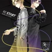 SQ SolidS 「RE:START」 シリーズ①
