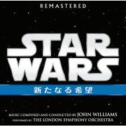 スター・ウォーズ エピソード 4/新たなる希望 オリジナル・サウンドトラック