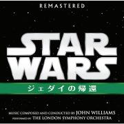 スター・ウォーズ エピソード 6/ジェダイの帰還 オリジナル・サウンドトラック