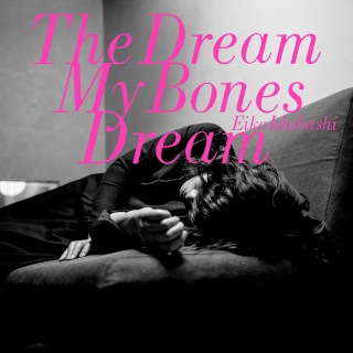 The Dream My Bones Dream (PCM 96kHz/24bit)