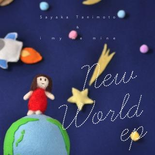 New World - ep (24bit/48kHz)