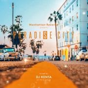 Paradise City Mixed by DJ KENTA(ZZ PRODUCTION)