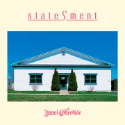 stateSment (24bit/96kHz)