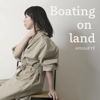 Boating on land