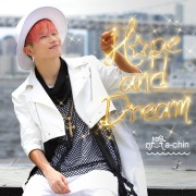 Hope and Dream