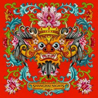 Barong Family: Shanghai Nights Pt. 1