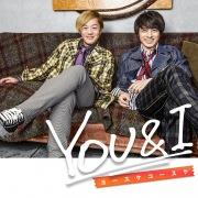 YOU&I~新録ver.~