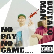 No Pay No Game
