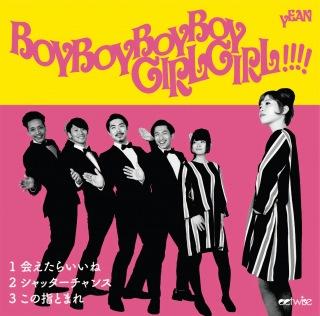 BoyBoyBoyBoyGirlGirl!!!!