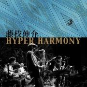 HYPER HARMONY